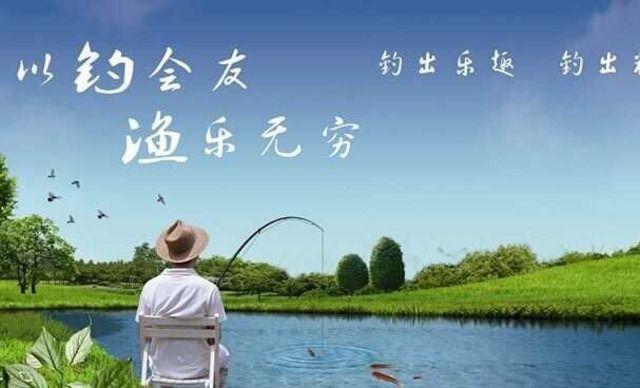 康地情歌谱子-康谱园生态垂钓基地   【康谱园生态垂钓基地】康谱园生态垂钓门票1