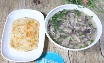 【南京】牛炖牛肉汤-美团