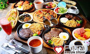 【南京】一樽牛排-美团