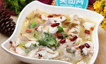 【广州】酸菜鱼馆-美团