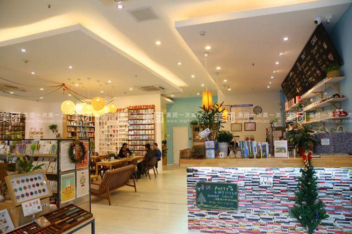 书店展示空间手绘效果图