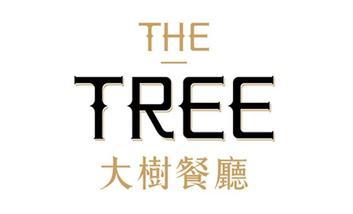 【沈阳】大树餐厅-美团