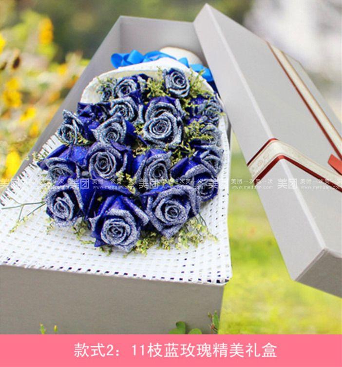 包装纸包小花束步骤图