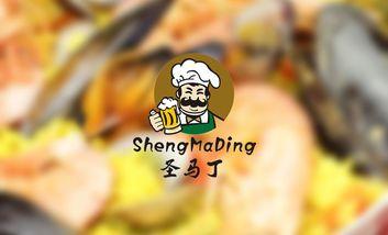 【石家庄】圣马丁海鲜自助烤肉-美团