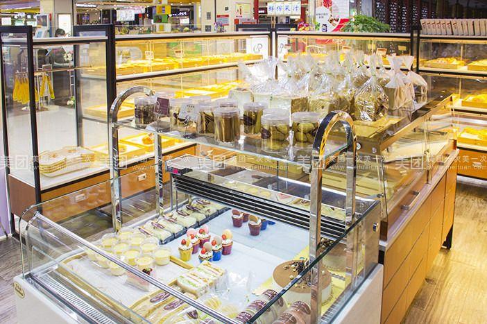 【晋城半桶水团购】半桶水星座蛋糕团购|图片|价格