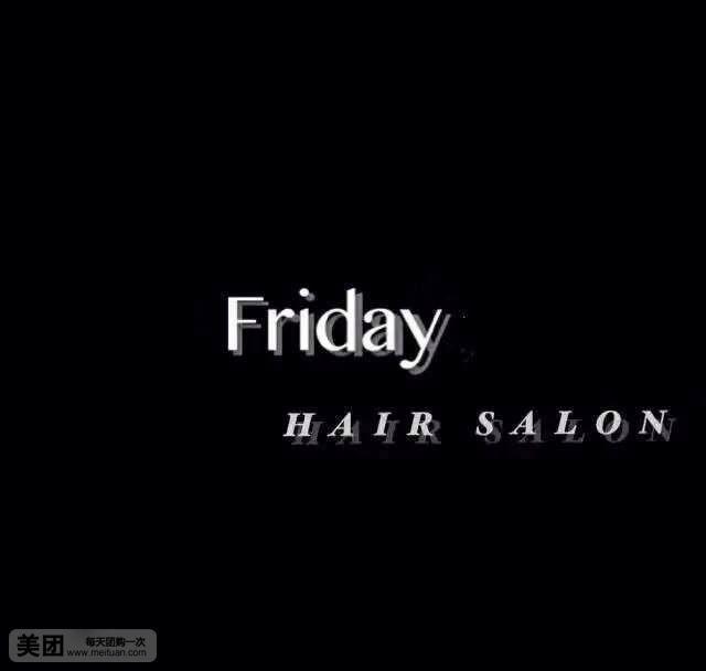 【青岛friday美发团购】friday美发洗剪吹团购|价格