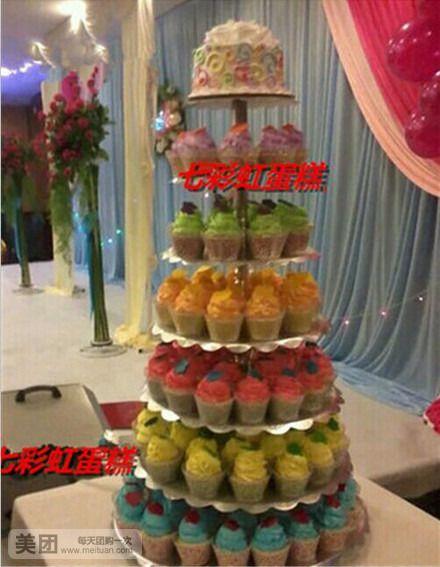 厦门特香蛋糕面包西饼屋   派对婚庆多层蛋糕规格:约12 英寸 1,圆形