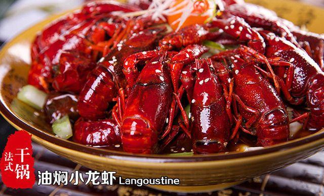 一品大虾团购 东莞一品大虾团购 仅售126元 好团网东莞站