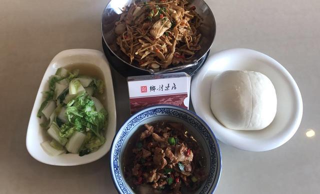 :长沙今日团购:【乡村柴房】2-3人餐,包间免费,提供免费WiFi