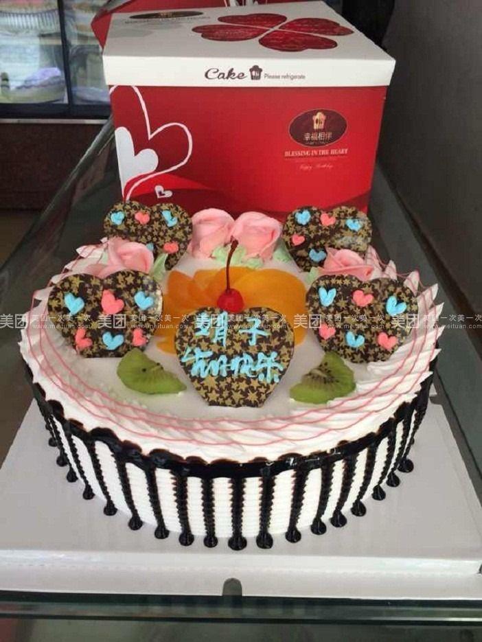 美嘉乐艺术蛋糕店-美团