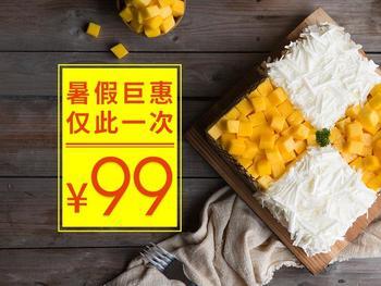 【广州等】幸福西饼生日蛋糕-美团