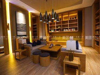 苏·茶会馆