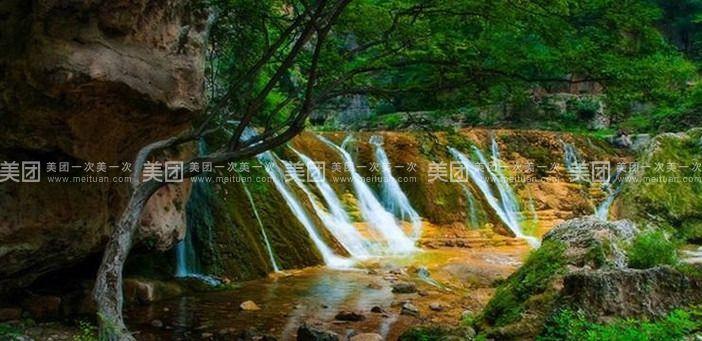 【北京山川旅行社团购】山川旅行社蟒河风景区门票