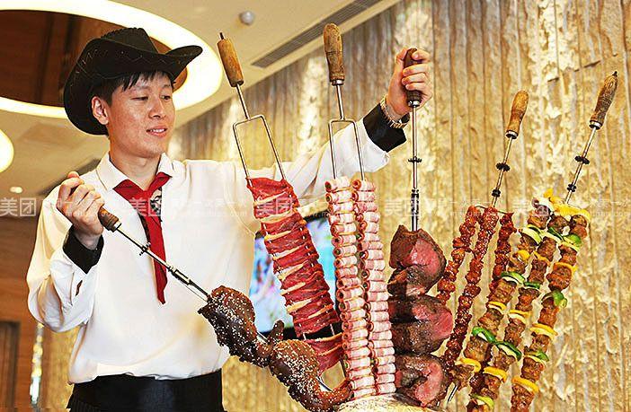 舜和巴西烤肉-美团