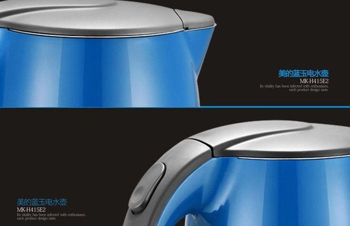 【美的防烫电热水壶团购】美的防烫电热水壶团购