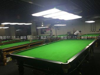 巴洛克桌球会所