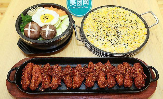 【集韩小木屋】2人套餐,包间免费,提供免费wifi