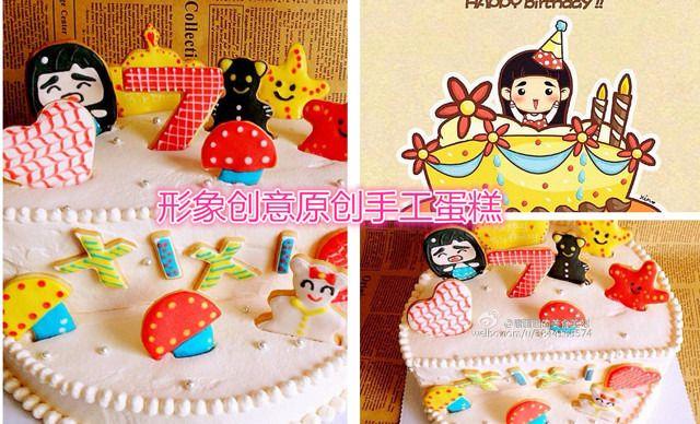 唐画画の手做蛋糕店团购 洛阳唐画画の手做蛋糕店团购 仅售168元 好