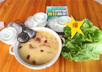 【宾阳等】金记猪肚鸡-美团