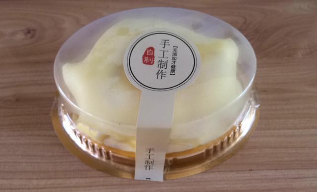 :长沙今日团购:【甜心麦坊DIY烘焙蛋糕店】芒果班戟1个,提供免费WiFi