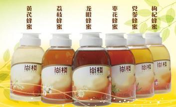 【广州等】尚栈燕窝虫草专门店-美团