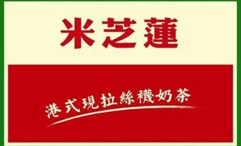 【蚌埠】香港米芝莲-美团