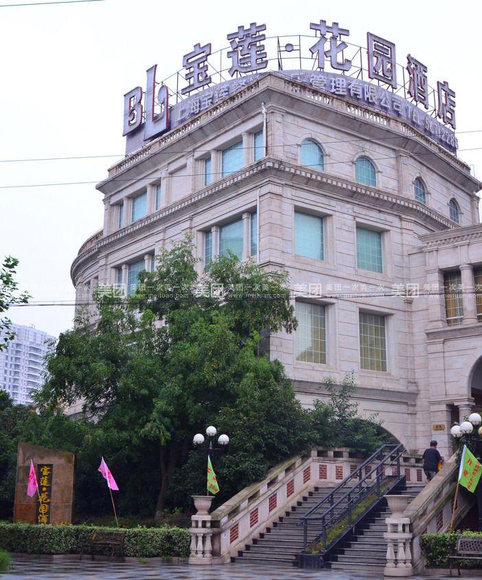 香港宝莲宺e�9�j_宝莲花园酒店