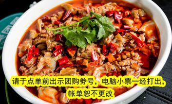 【深圳】卡萨布兰卡私房川菜-美团