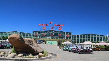 【通州区】第五季龙水凤港生态农场观光票+单人自助烧烤-美团