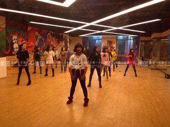 文舞状元街舞培训中心