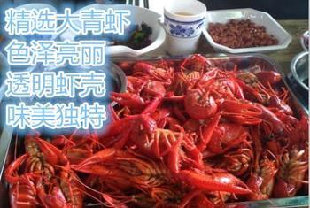 【郴州】三寸丁特色龙虾馆-美团