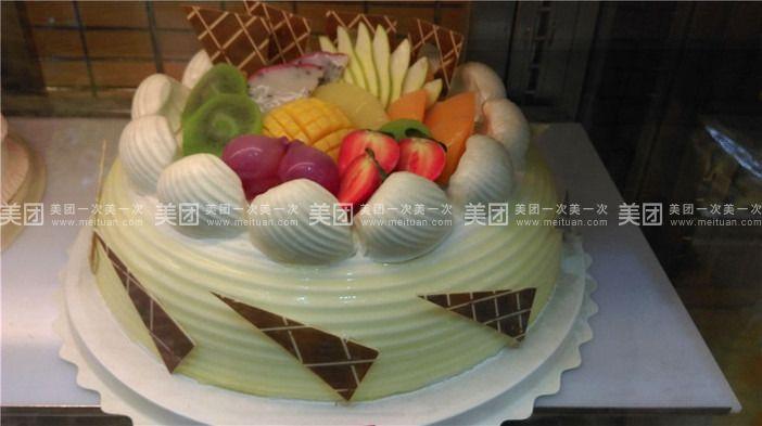【仁怀祥麦饼屋团购】祥麦饼屋欧式水果蛋糕团购|图片