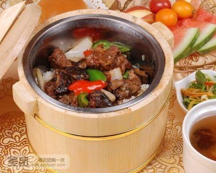 】毛家湘菜馆木桶饭团购