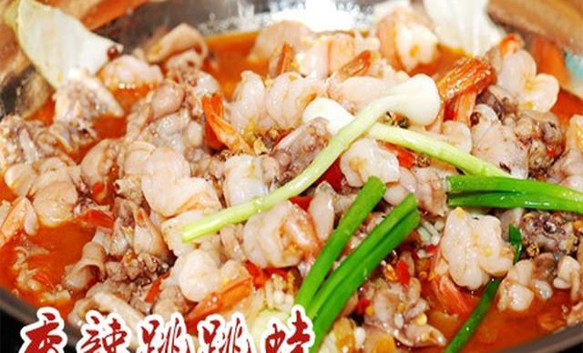美团网:长沙今日团购:【皇厨酸菜鱼】4至5人,提供免费WiFi