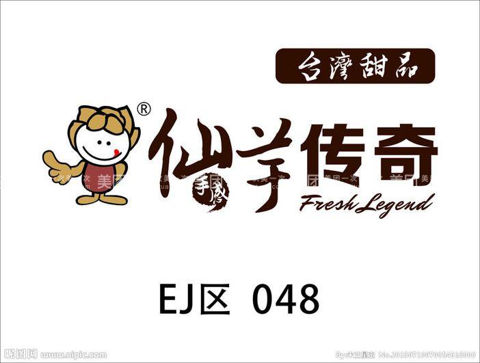 logo logo 标志 设计 矢量 矢量图 素材 图标 702_531