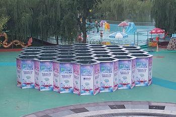 【薛城区】枣庄金水湾水上乐园儿童票-美团