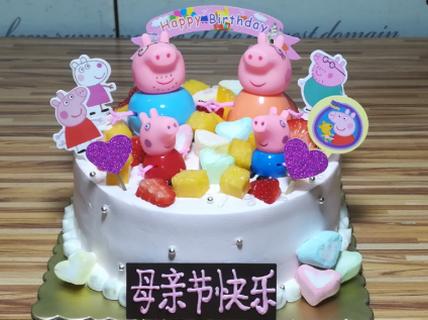 优琪蛋糕优琪蛋糕小猪佩奇卡通生