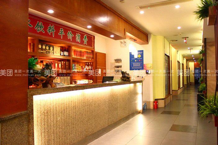 耒水情酒店-美团