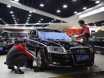 上海大众交通市中汽车销售服务有限公司