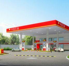 中国石油广兴加油站