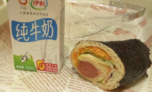 :长沙今日团购:【澳麦多伦】寿司卷+蒙牛纯牛奶,建议单人使用,提供免费WiFi
