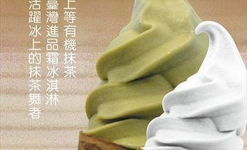 【郴州】抹茶A-HiAN-美团