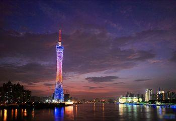 【客村/赤岗】广州塔433米 白云星空观光票(成人票)-美团