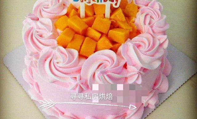 :长沙今日团购:【寻寻蛋糕烘焙坊】动物奶油水果蛋糕1个,约8英寸,圆形