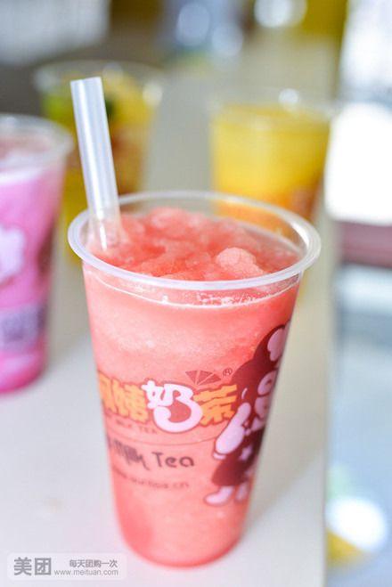 西瓜汁/冰