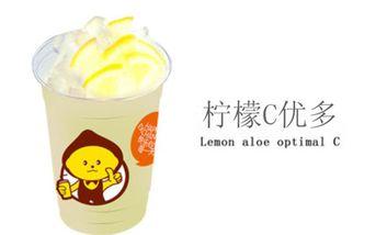 【蚌埠】柠檬工坊-美团