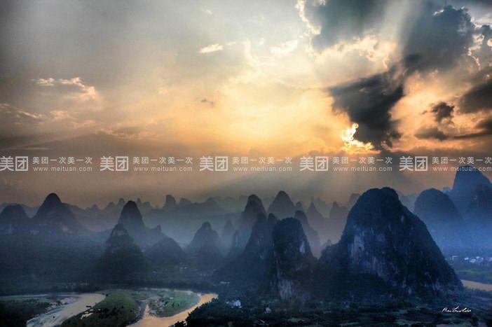 世外攀岩抠图素材