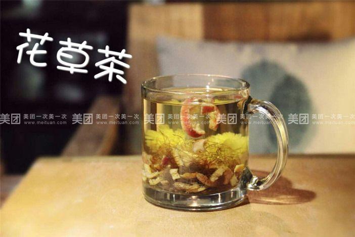 喝什么茶除湿_祛湿的方法_简单的除湿茶_吃什