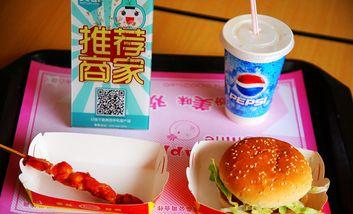 【青州等】乐享汉堡-美团