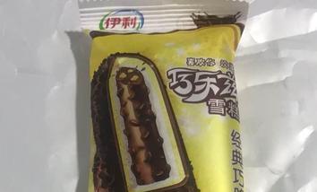 【全国】天驰商贸冷饮批发零售-美团